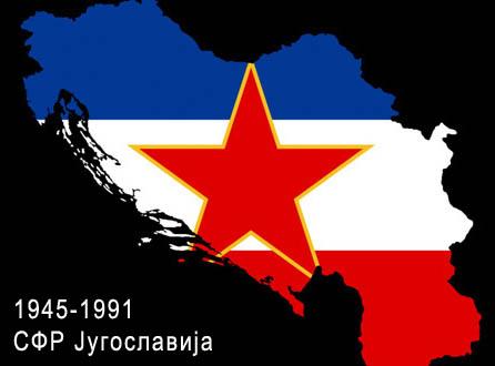Распад СФР Југославије и ратови '90: Бодериште 1993. Босна